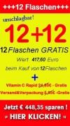 Argan Premium 12+12
